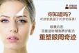 正确的消除眼袋的方法有哪些呢?