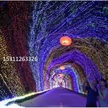 七彩时空灯光隧道制作灯饰画大型圣诞树