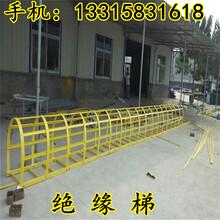 镇江玻璃钢直梯销售厂家图片