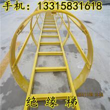 宿迁玻璃钢直梯出厂价格图片