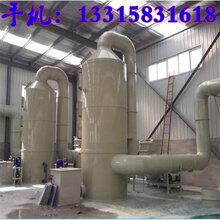 梅州废气处理设备厂家加工喷淋塔废气净化洗涤塔PP废气塔