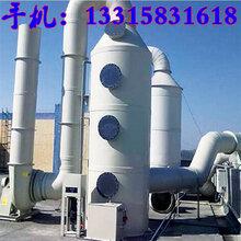 来宾喷淋塔pp废气塔洗涤塔废气处理环保设备工业废气成套设备