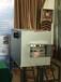 迈锐德森东燃气热风机50KW暖风机家居小家电取暖