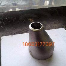 偏心異徑管廠家,DN300DN250,碳鋼圖片