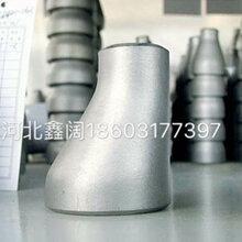 供應偏心異徑管,大小頭,DN20-DN2000,圖片
