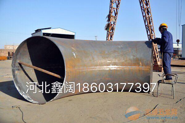碳钢弯头对焊弯头无缝弯头弯头厂家河北鑫阔管件生产厂家