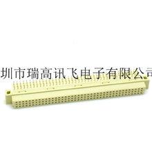 供应欧式插座DIN41612三排120P直针弯母公母座