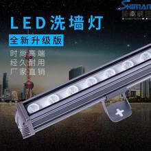 LED洗墙灯18W24W36W楼体桥梁亮化灯具景观灯具亮化工程DMX512图片