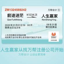 邯郸新公司注册-免费核名-会计师代理报税做账