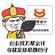 邯郸注册公司