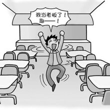 邯郸公司注册需要提供的资料_记账报税_注册公司