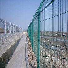 巨人供应框架护栏网围墙护栏网安全防护网价低质优厂家直销欢迎选购