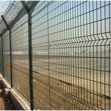 巨人供应围墙护栏网机场护栏网安全隔离网政府推荐厂家直销欢迎选购