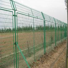 巨人供应机场护栏网安全隔离网安全防护小区护栏网草坪护栏网价低质优欢迎选购