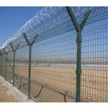 巨人供应机场护栏网道路隔离网围墙护栏网小区护栏网价低质优欢迎选购