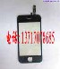 南京回收三星S9手機屏,求購三星NOTE手機屏
