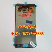 天津长期大量回收三星手机屏幕