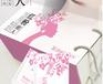 浅语红粉佳人——养颜美容,补气补血,增强免疫力