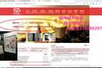 全国城市电梯广告_投放公司业务部地址