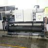 山東楓明制冷螺桿式制冷機冷水機冷凍機銷售信譽保證