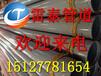 内外涂塑防腐钢管厂家-化工