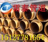 预制直埋螺旋保温钢管生产厂家