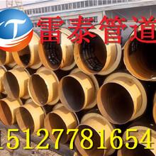 高密度聚乙烯防腐保温钢管厂家