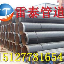 3PE防腐钢管和三层PE防腐钢管的区别