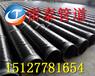 生活用水TPEP防腐螺旋钢管厂家