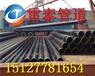 环保工程用3PE防腐钢管价格