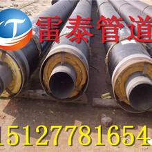 钢套钢复合保温钢管热力保温钢管-建材