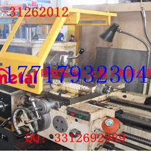 滑轨式钢制车床防护罩型号MT-CCHG001