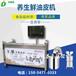 臺灣全自動豆油皮機商用腐竹機價格不銹鋼豆油皮機優質廠家