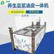 澳門省全自動豆油皮機優質豆油皮機生產廠家腐竹油皮市場行情價格