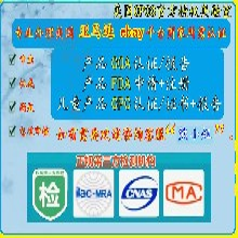 亚马逊cpc是什么意思coa又是什么astm图片
