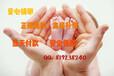 成都哪里可以捐献卵子多少钱咨询V信_kiwi_7