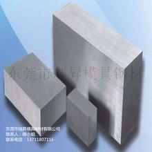 厂家供应国产进口S136模具钢材塑胶模具钢送货山门