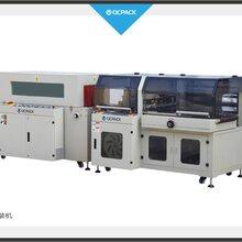 农副产品包装机全自动边封热收缩薄膜包装机生产厂家
