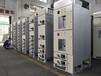 低压配电柜GCK抽出式开关柜成套配电柜柜架