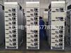上华机柜低压配电柜电器控制柜MNS抽屉柜