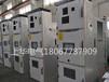 KYN28-12高压开关柜10KV机柜