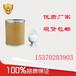 湖北廠家嘧霉胺53112-28-0殺菌劑