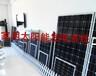 供应哈尔滨太阳能发电,齐齐哈尔太阳能发电