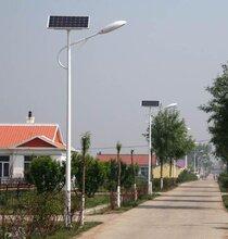 哈尔滨,齐齐哈尔,牡丹江太阳能光伏发电