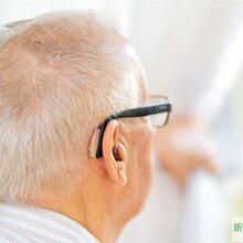 听损宝宝拒绝戴儿童助听器怎么办?