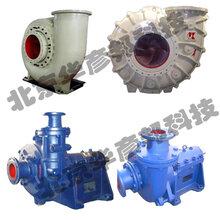 水泵节能改造华彦邦渣浆泵节能改造图片
