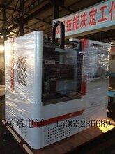 立式数控车床技术参数品牌CK600数控立车价格图片
