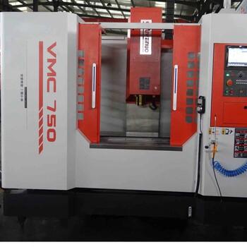 xk750數控銑床立式加工中心價格