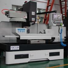 香港小型数控铣床质量好的厂家山东舜铣XK7136图片