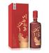云南高档酒盒定制设计梅子酒包装设计批发厂家直销